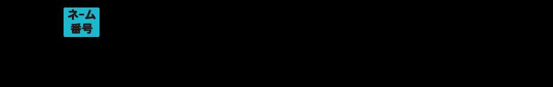 英文フォントE-10
