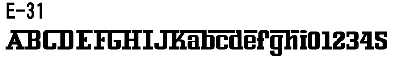 英文フォントE-31