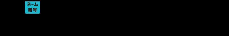 日本語フォントJ-1