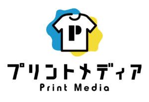 プリントメディアロゴ