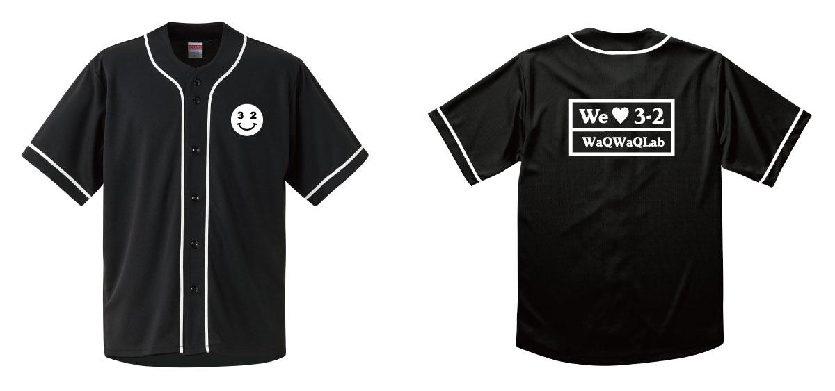 ベースボールシャツ(野球)のデザインイメージ