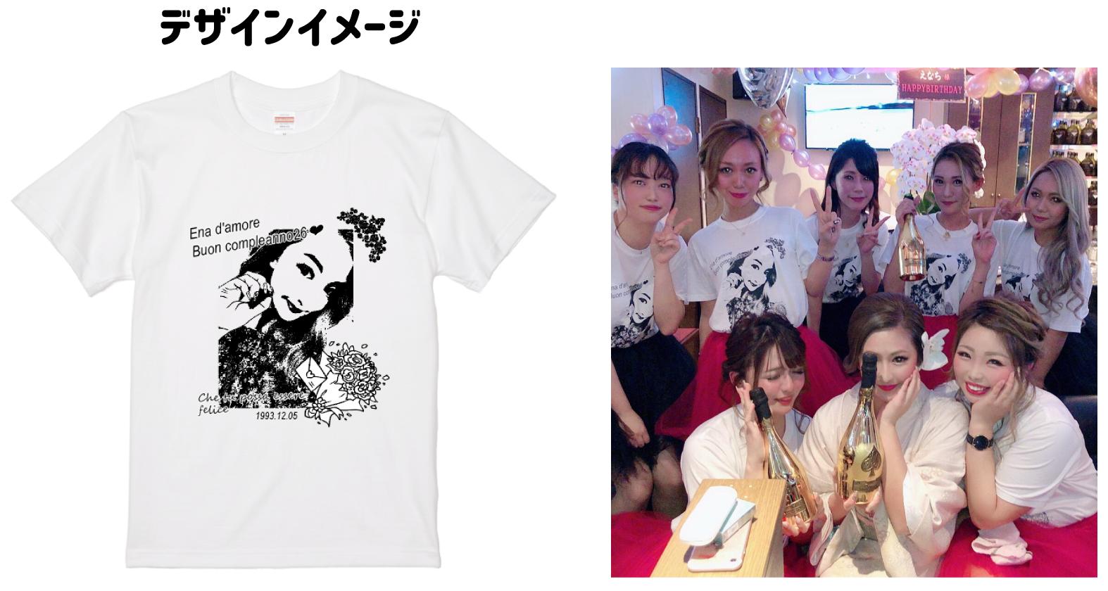 5806オリジナルTシャツ_スタッフイベント