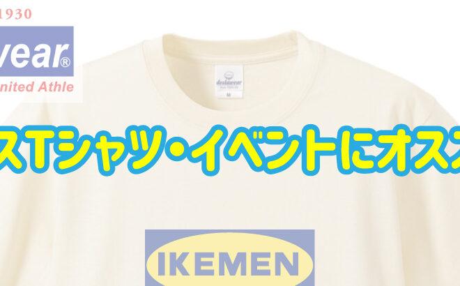 5806クラスTシャツ