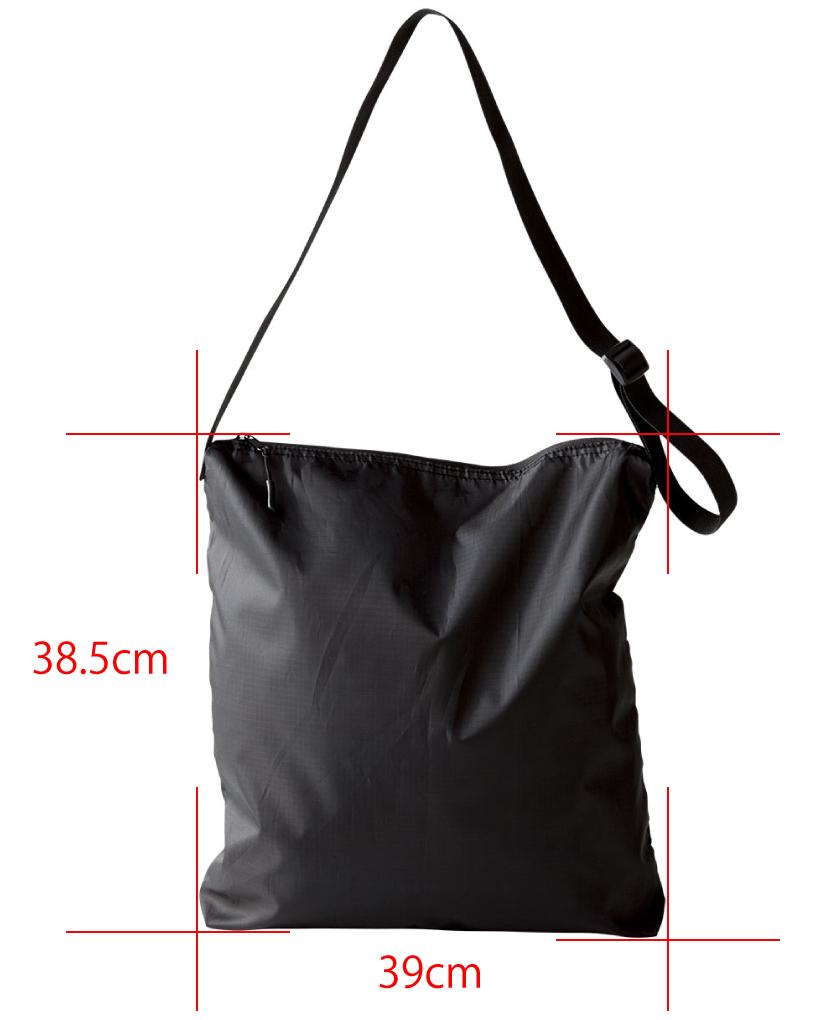 bagサイズ