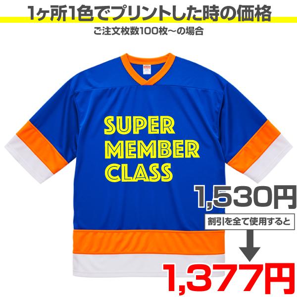 ホッケーTシャツ