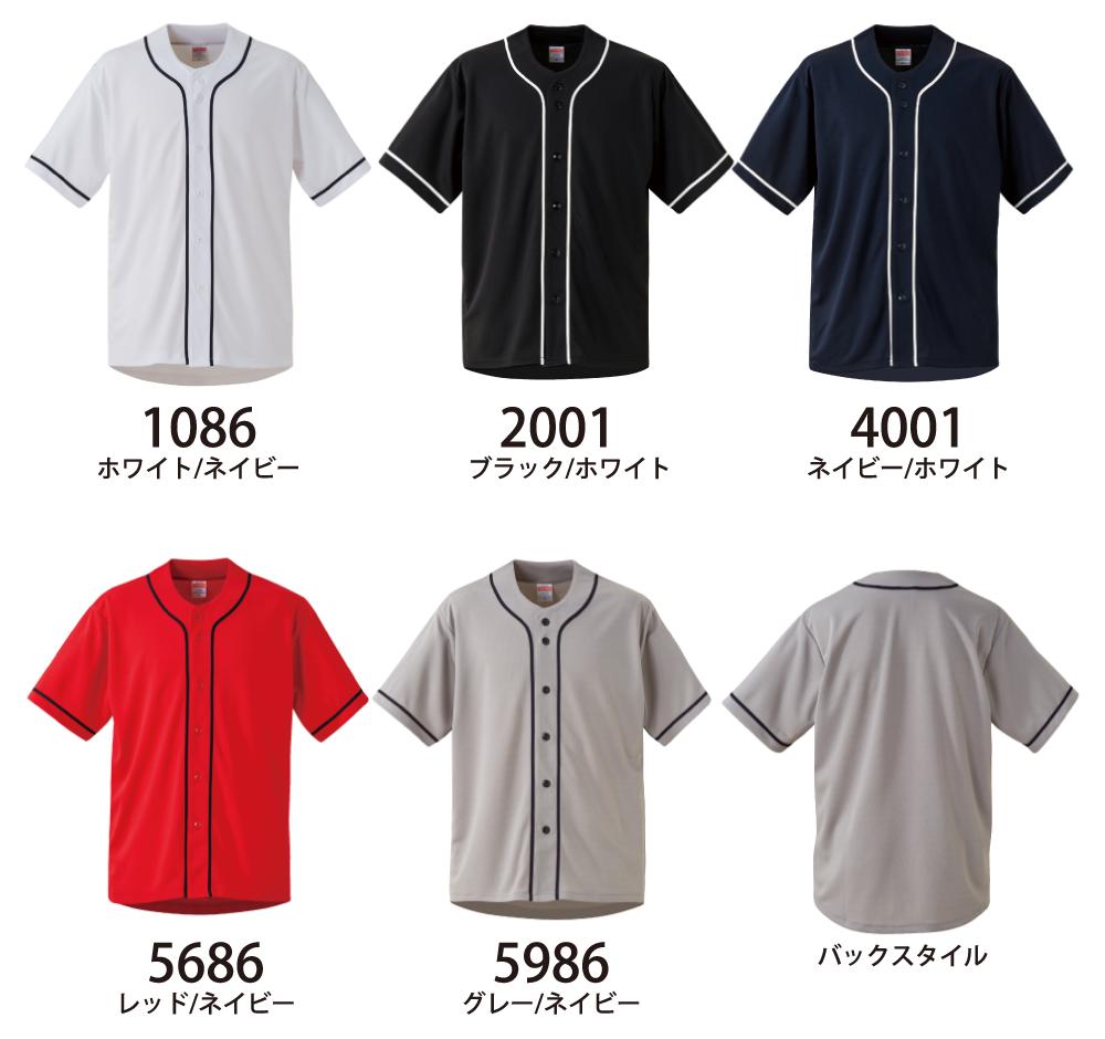 ベースボールシャツ_色