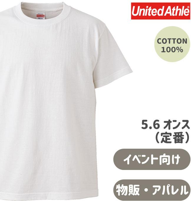 5001_ホワイト