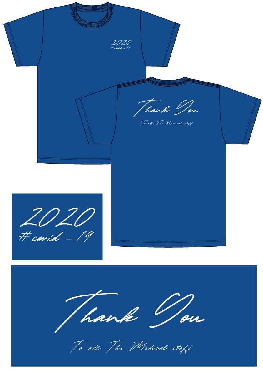 医療従事者支援Tシャツデザイン