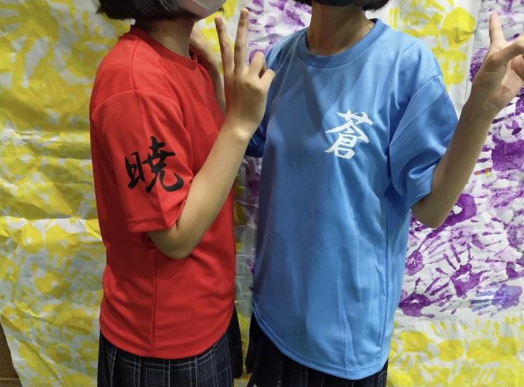 愛知県 大成中学高等学校様 クラスTシャツ