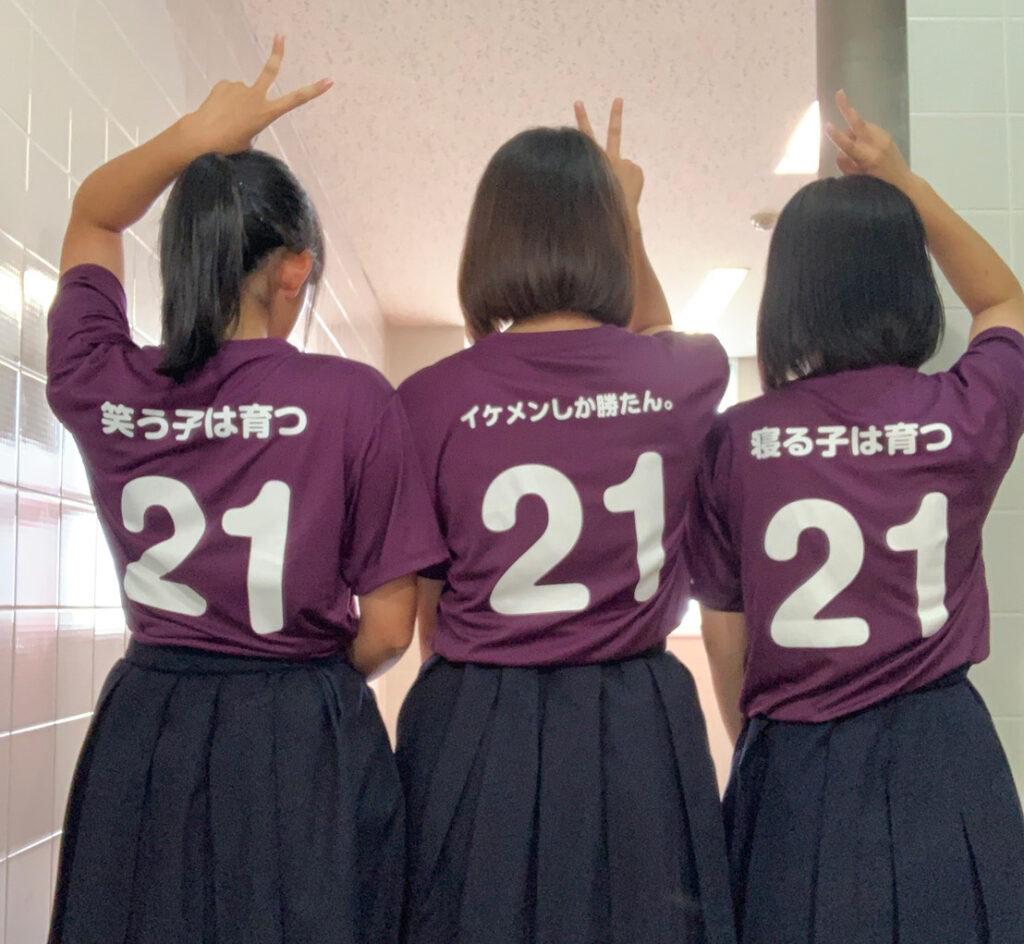 静岡県 静岡市立高等学校様 クラスTシャツ