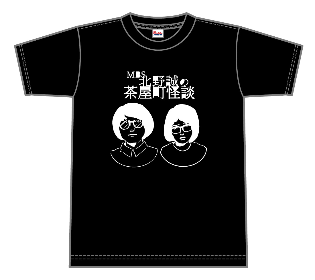 株式会社MBS企画_イメージ黒