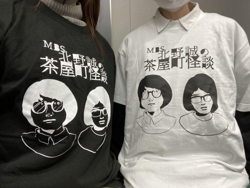 株式会社MBS企画_着用写真