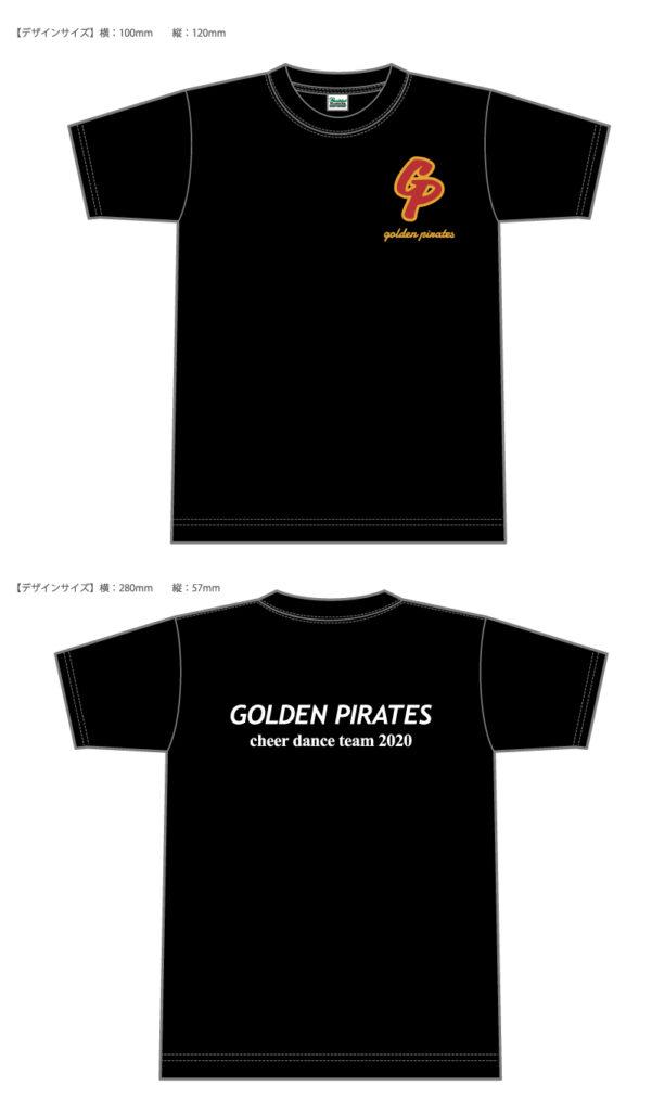 チアTシャツ_完成イメージ