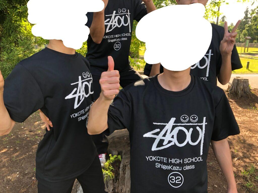 横手高等学校クラスTシャツ