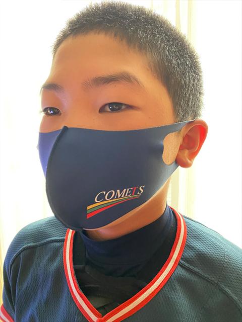 背番号入り、チームマスク