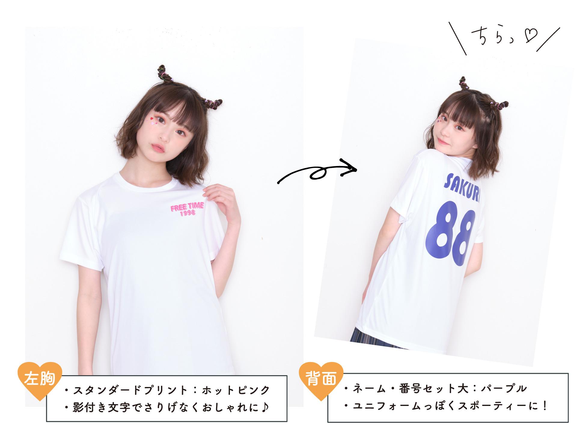 さくらチャン着用クラスTシャツ