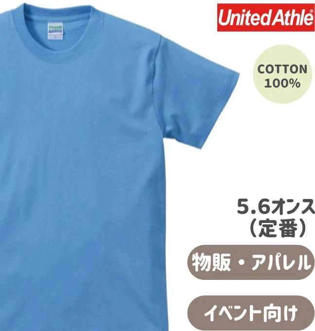 5001tシャツ