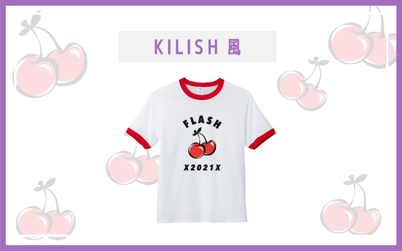 KILISH風クラスTシャツ