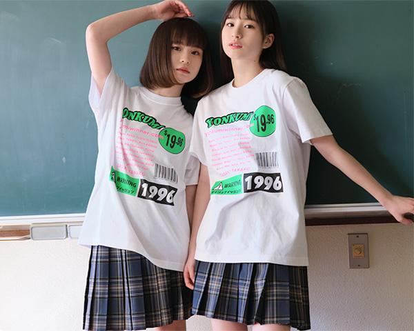 ハイクオリティTシャツを見る