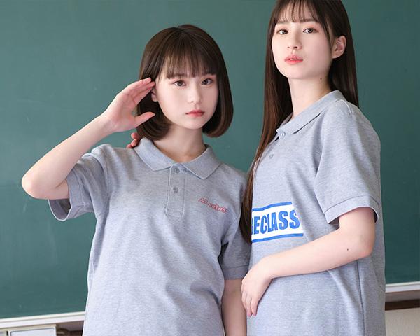 大流行のポロシャツでスタイリッシュに