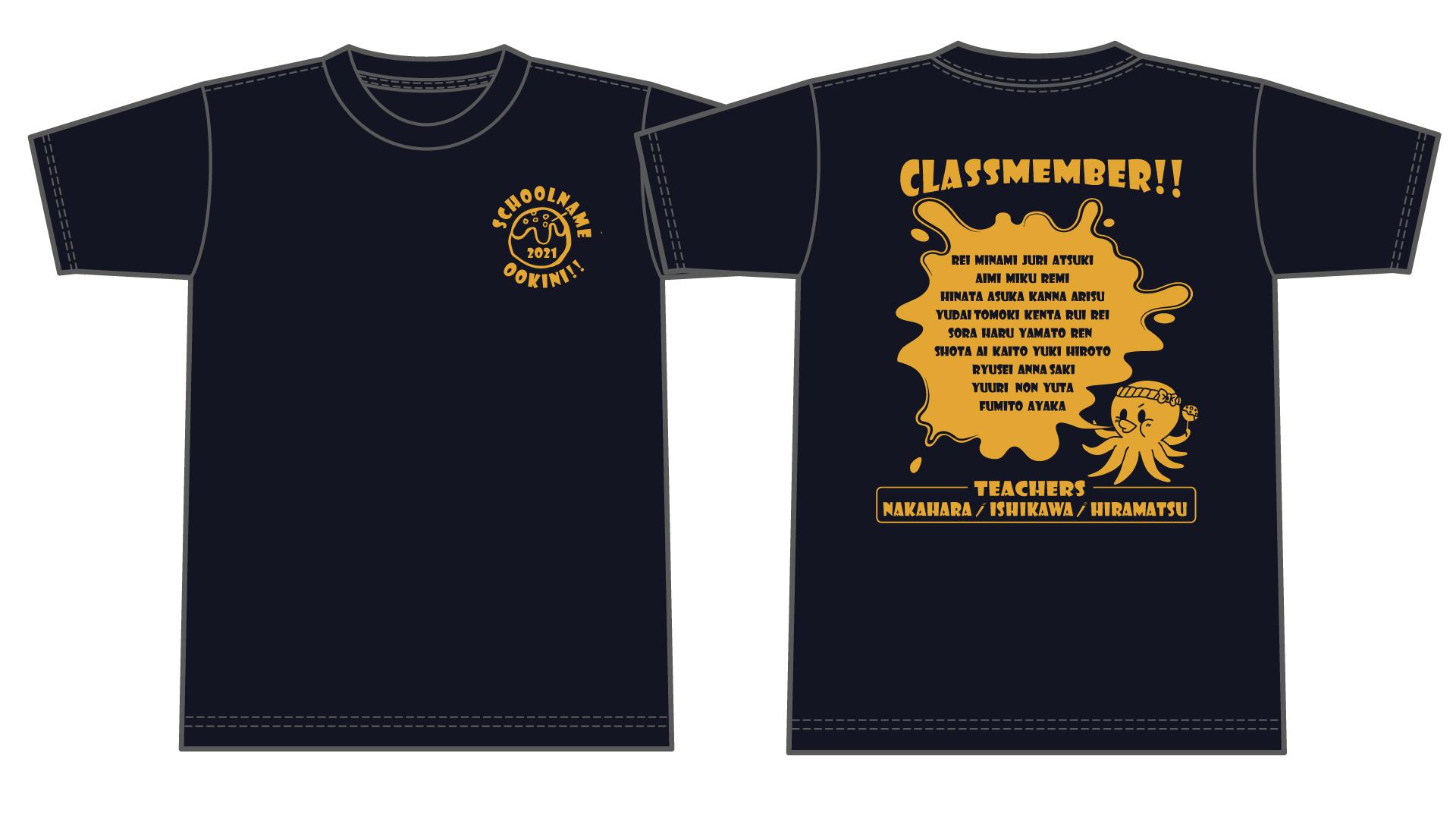 たこ焼きクラスTシャツ