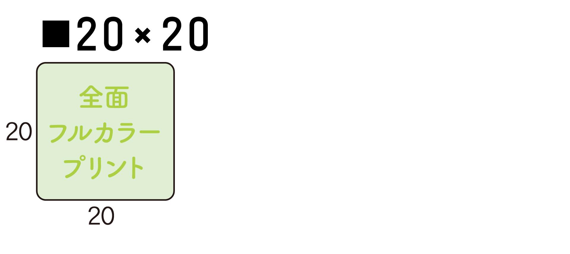 オリジナルクリーナークロスサイズ