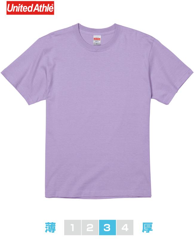 5001ハイクオリティTシャツ