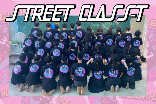 ストリートクラスTシャツ