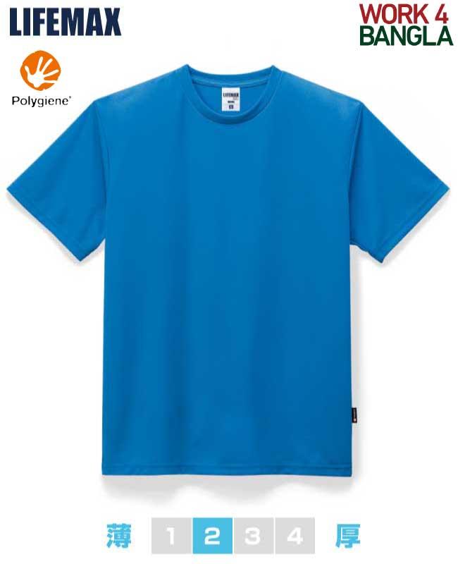 ポリジンTシャツ