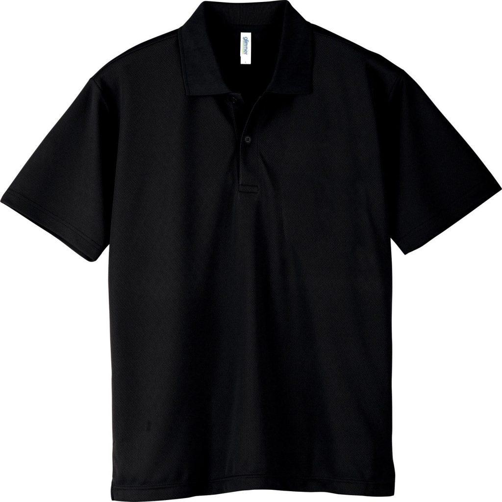 スーパードライポロシャツ302ADP