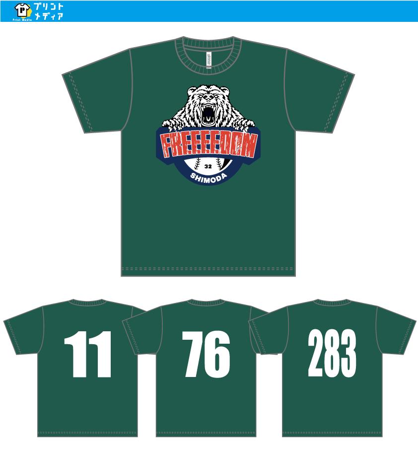 背番号入りクラスTシャツ